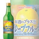 ポッカサッポロ お酒にプラス グレープフルーツ 540ml