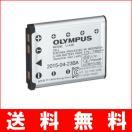 【DM】B19-01 OLYMPUS オリンパス LI-42B 純正 バッテリー 【LI42B】 保証1年間