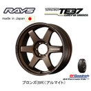 RAYS VOLK Racing TE37 ultra LARGE P.C.D