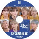 K-POP DVD/BTS 防弾少年団 2019 FESTA 防弾...