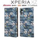 ☆ ディズニー Xperia XZ (SO-01J/SOV34) 専用 スマホブックカバーケース (手帳型ケース) ドナルドダック1 IJ-RDXPXZLC/DD001