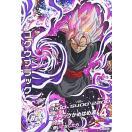 ドラゴンボールヒーローズGDM10弾 SEC2 ゴクウブラック◆A【ゆうパケット対応/送料200円〜】【即納】