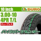 DURO タイヤ 3.00-10 4PR HF263A ...