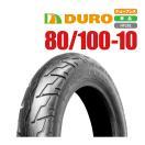 DUROタイヤ 80/100-10 46J HF261 T/...