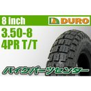 DUROタイヤ 3.50-8 HF-203 4PR T/...