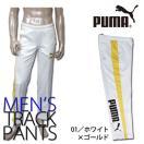 プーマ PUMA MENS パンツ 551831  メンズ トラックパンツ ランニング スポーツ 部屋着 普段着 カジュアル カッコイイ おしゃれ 秋冬 ジム