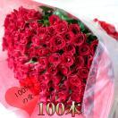 花束 100本 バラの花束 お買い得 送料無料 ...
