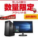 【展示品・送料無料】Lenovo H30 90BJ008FJP(Officeなし)【即納可能商品】
