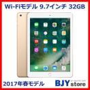【新品・送料無料】アップル iPad Wi-Fiモデル 9.7インチ 32GB ゴールド MPGT2J/A  [2017年春モデル]【即納可能商品】