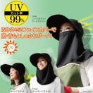 3way UV つば広 帽子 レディース UVカット 日よけ帽子 紫外線  231003