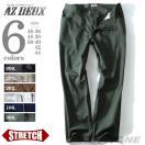 大きいサイズ メンズ AZ DEUX ストレッチカラー5ポケットパンツ azp-274a