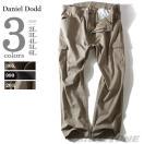 <メンズ>ウエスト120cmの大きいサイズでもかっこよくみえるズボンのおすすめはどれ?
