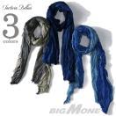 大きいサイズ メンズ スカーフ SARTORIA BELLINI ストライプ柄ロングストール azsc-043