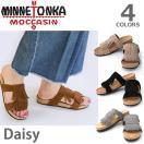 MINNETONKA/ミネトンカ DAISY/デイジー フリンジ サンダル フラット ペタンコ ビーチサンダル レディース 靴 74002