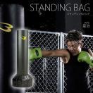 スタンディングバッグ / BODYMAKER ボディメーカー スタンド型 ボクシング 空手 格闘技 家庭用 サンドバック