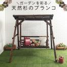 自宅の庭に簡単、設置できる!子供の外遊びにおすすめの遊具・砂場