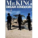 DREAM KINGDOM Mr.KING写真集 通常版
