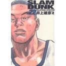 Slam dunk 完全版 #22 / 井上雄彦
