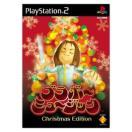 ブラボーミュージック クリスマスエディション/PS2