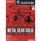 METAL GEAR SOLID ザ・ツ...