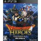 ドラゴンクエストヒーローズ 闇竜と世界樹の城/PS3