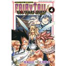 FAIRY TAIL 100 YEARS QUEST 4/真...