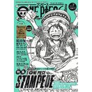 ONE PIECE magazine Vol.7/尾田栄一郎