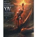 ファイナルファンタジー14:蒼天のイシュガルド オフィシャルコンプリートガイド/ゲーム