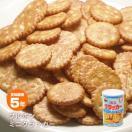 ブルボン製缶入りミニクラッカー(非常食 保存食 防災グッズ)