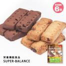 6年保存非常食 スーパーバランスSUPER BALANCE 6YEARS 賞味期限2023年1月16日迄