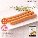 おいしい非常食 LLF食品 ウインナーソーセージ3本(約90g)(ロングライフフーズ 肉 おかず)