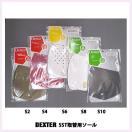 【クリックポスト可能】 Dexter シューズ パーツ スライドパーツ デクスター ボウリング用品 ボーリング グッズ 靴