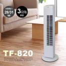 送料無料!TEKNOSタワー扇風機 TF820 「タワー扇風機(メカ式)ホワイト TF-820(W)」省スペース縦型スリムファン