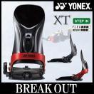 15-16 YONEX / ヨネックス XT メンズ レディース ビンディング バインディング  スノーボード 2016