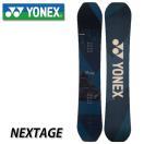 17-18 YONEX/ヨネックス NEXTAGE ネクステージ カービング メンズ レディース 板 スノーボード 予約商品 2018