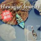 ハワイアンジュエリー ペンダントトップ ネックレス 「ホヌ&サーフボード」 ホヌが波に乗って幸運を手に入れます Silver925