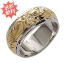 ハワイアンジュエリー 指輪 リング 「スクロール スピニングリング」  Sliver925 永遠の愛が運ばれる指輪 プレーン8mm幅タイプ