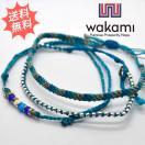 ワカミ Wakami Anklet アンクレット 3ラップ サイズ調整可 3種類のデザインの組み合わせで魅力度アップ
