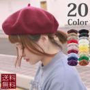 ベレー レディース ベレー帽 帽子 無地 ウール 毛 暖 フェルト 赤 黒 白 ピンク ブラック カラフル m001