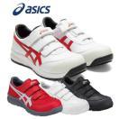 【送料無料】アシックス asics 安全靴 作業靴 ウィンジョブ 安全靴 CP301