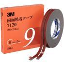 3M  71209AAD 両面粘着テープ 7120 9mmX5m 厚さ2.0mm 灰色 2...