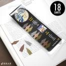 ブックダーツ BOOKDARTS マルチカラー 3色ミックス 18個入り