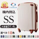 800円OFF期間限定 Travelhouse スーツケース スーツケースハード  機内持ち込み 一年間保証 送料無料 SSサイズ1~3日用 TSAロック 軽量 4輪 かわいい T8088