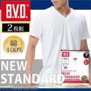 Vネック半袖Tシャツ 2枚組セット BVD NEW ...
