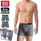 4枚セット BVD ボクサーパンツ 吸水速乾/BASIC STYLE/メンズインナー