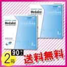 メダリスト ワンデープラス マキシボックス 90枚入×2箱 /送料無料