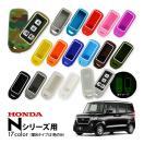 ホンダ Nシリーズ(N-BOX , NBOX , N-ONE ,...