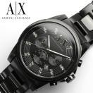 アルマーニ エクスチェンジ ARMANI EXCHANGE クロノグラフ腕時計 メンズ AX2093