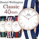 エントリーでP5倍 Daniel Wellington ダニエルウェリントン 腕時計 メンズ 40mm NATOベルト ナイロン