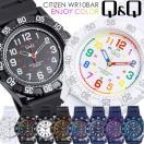 エントリーでP5倍 CITIZEN シチズン Q&Q カラフルウォッチ 腕時計 10気圧防水 ラバー メンズ レディース キッズ 子供 ユニセックス ダイバーズモデル QQ022
